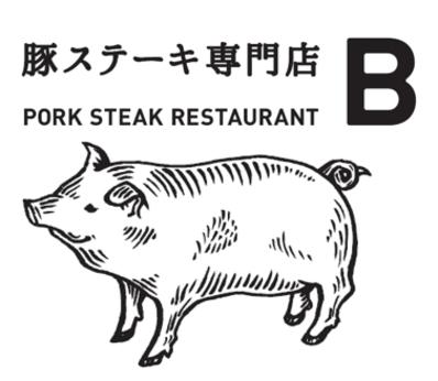 【オープニングスタッフ】11月上旬OPEN予定!飲食店の正社員募集!
